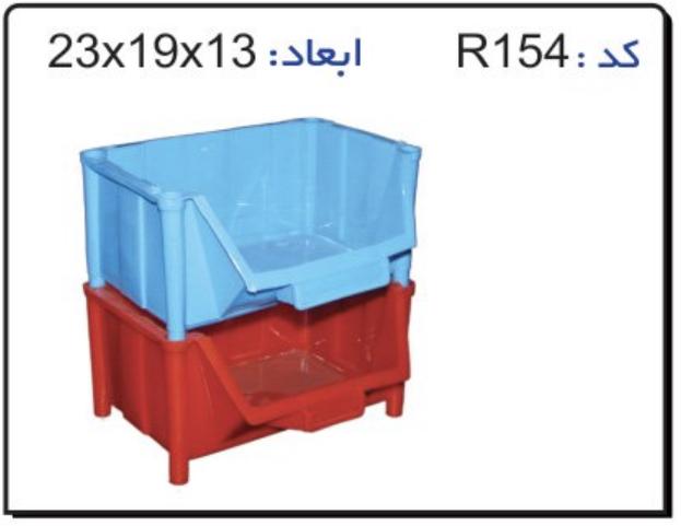 پالت ابزاری پلاستیکی کد r154