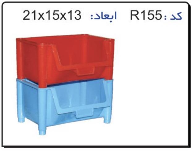 پالت ابزاری پلاستیکی کد r155