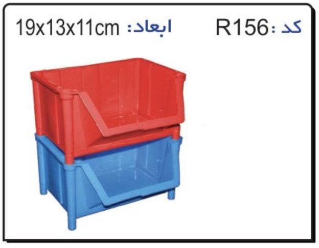 پالت ابزاری پلاستیکی کد R156
