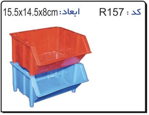 پالت ابزاری پلاستیکی کد r157