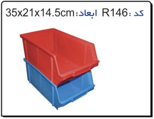 پالت ابزاری پلاستیکی کد R146