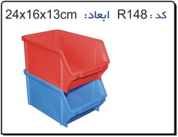 پالت ابزاری پلاستیکی کد r148
