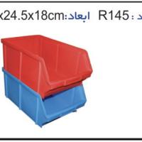 پالت ابزاری پلاستیکی کد R145